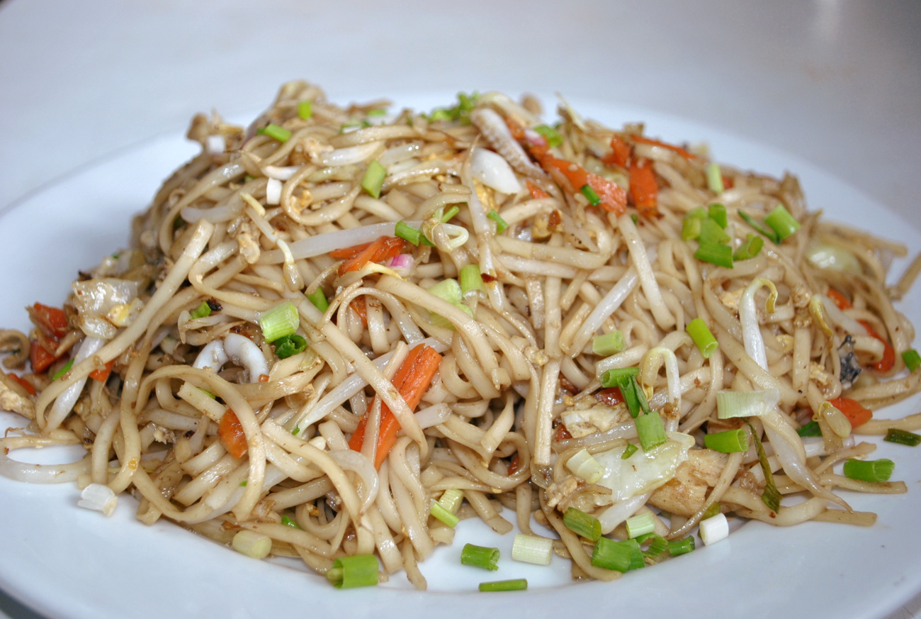 Chow Mein Recipe - Asian-Inspired Fried Noodles