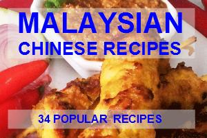 page - Malaysian recipes.