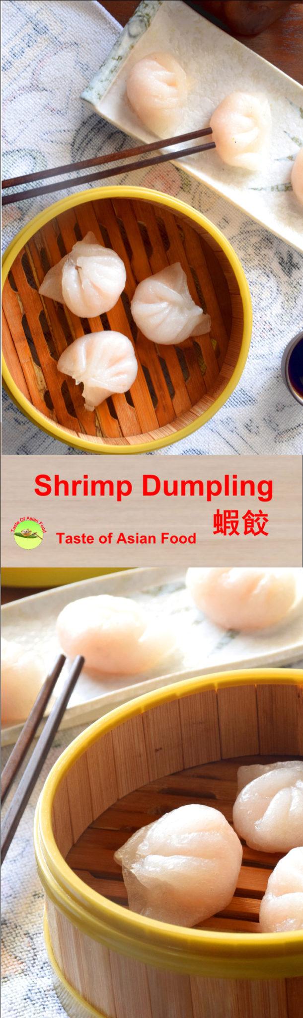 har gow (shrimp dumpling) pin
