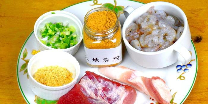 ingredients for wonton