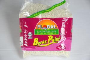 zongzi glutinous rice