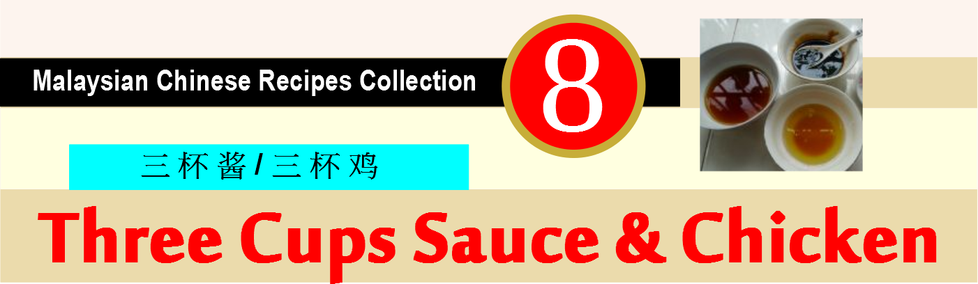 34 Easy Malaysian Chinese Recipes And Sauces