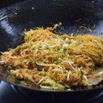 Singapore noodles 300x200