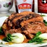 steamed pork belly with taro