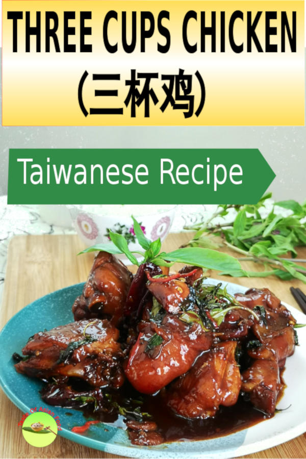 Three cups chicken (San Bei Ji) is so attractive because of its simplicity to prepare and concentrated flavor. Traditionally it is served bubbling hot in an earthenware pot with steamed rice or rice congee.