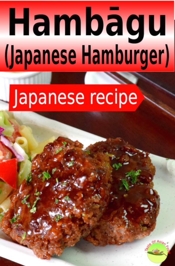 Hambāgu is the Japanese transliteration of the word Hamburger. It presumably evolves from Salisbury steak, which originates from the US with western seasoning. The patty is seasoned with the Japanese flavor and coated with a thick sauce to serve with rice, not sandwiched in between the buns.