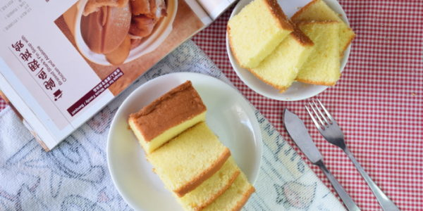 Complete guide- How to make the best butter cake  (8 simple steps)
