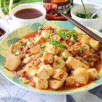 Authentic Mapo Tofu Recipe