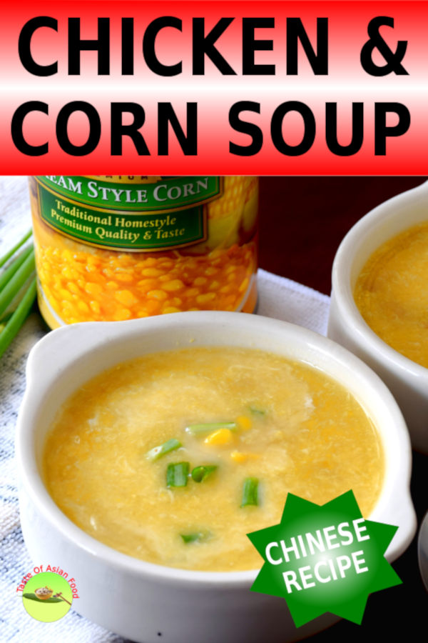 Chicken and corn soup is the classic Cantonese style cream soup. My mother used to cook this often, constitute the creamy soup directly from a can of cream corn. She only took twenty minutes to prepare it, much quicker than most of the western style creamy soup. Perhaps simplicity is the reason why my mom made it so often, which has been the traditional soup for most of the Cantonese family.