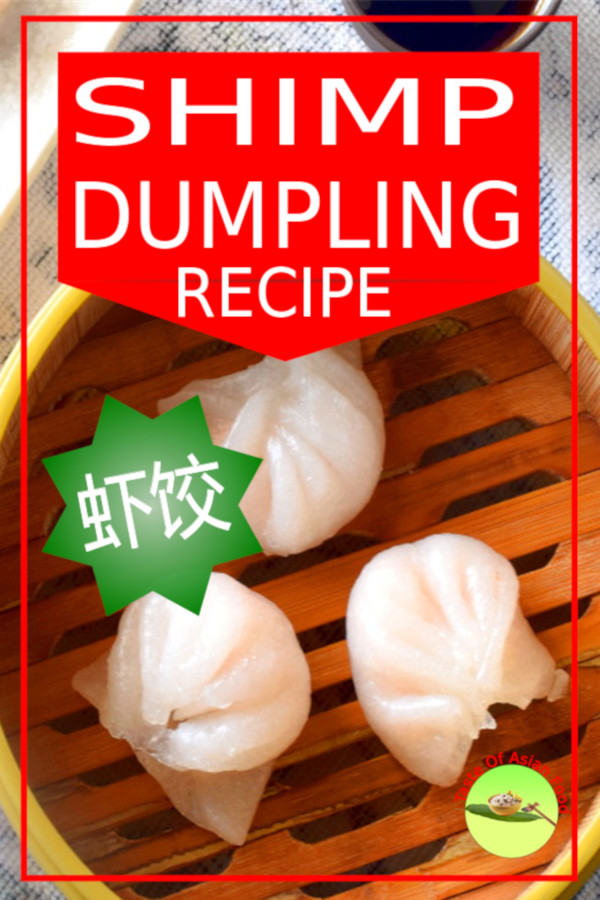 how to make Har Gow (shrimp dumplings) from scratch. It only involved some basic ingredients and can be done easily at home.