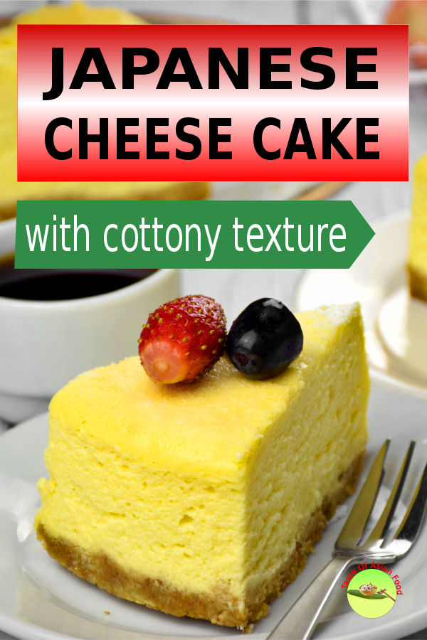 Japanese cheesecake is pillowy soft, with cottony texture and soufflé like crumbs.  When it is fresh from the oven, the cake is so soft that it jiggles like soufflé!  That is why is called soufflé cheesecake in Japan.