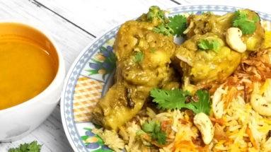 korma chicken with biryani rice