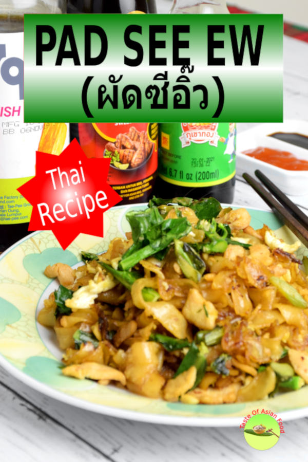 Pad see ew is the perennial street food for the Thai's. It is one dish that is easy to prepare, as there are only a few ingredients required, and the cooking is simple.