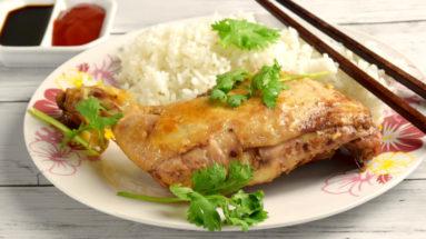 salt-baked chicken