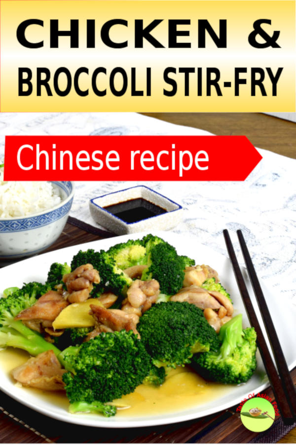Chicken and broccoli stir-fry is a breeze to prepare, all within half an hour or less. It is the perfect dish when you are running out of time in the kitchen or have a sudden craving for the Chinese take-out.