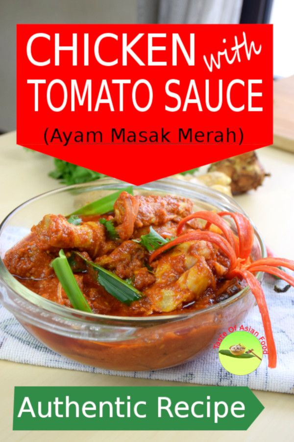 If you want to try and authentic Malay cuisine, Ayam Masak Merah (chicken with tomato sauce) is the ideal choice for you.