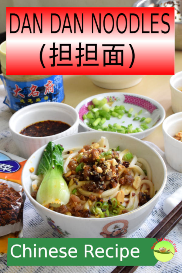 Dan dan noodles (担担面) is the Sichuan street food famous due to its mouth-numbing and spiciness taste. This dan dan noodles recipe is authentic Sichuan style recipe. It gives you a detail explanation of each step and a video demonstration.