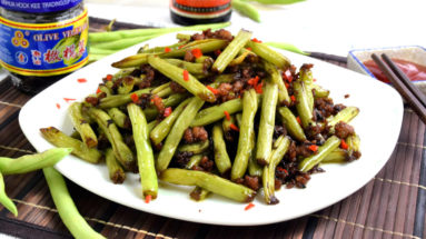 How to prepare the Sichuan style dry-fried green bean 干煸四季豆 with minced meat recipe.