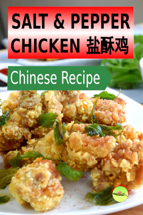 Taiwanese salt and pepper chicken is the crispiest fried chicken I have ever tasted. It stays crispy even after one hour! The secret? Deep-fry twice. In this article, I want to share with you how to produce the glass shattering crispiness exterior with the correct frying methods, and the proper way to flour and coat the chicken.