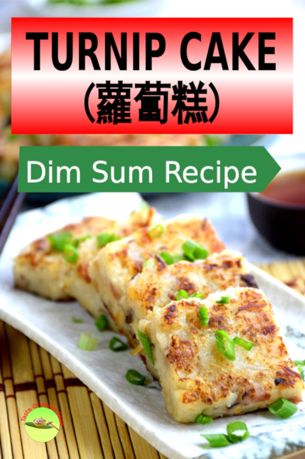 Turnip cake (lo bak gou / 蘿蔔糕) is the famous Chinese dim sum served in the restaurant. Find out how to make it as good as dim sum store by following this recipe.