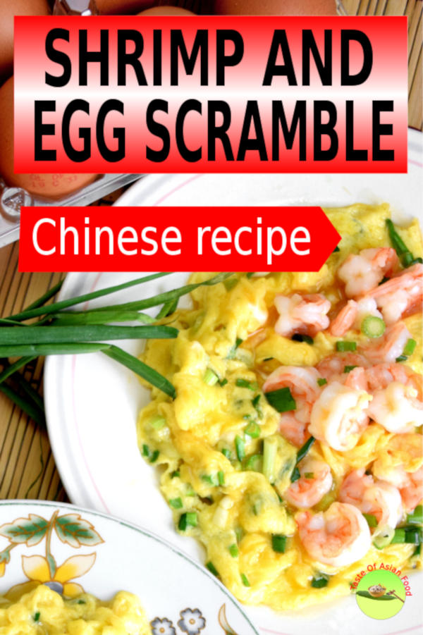 Shrimp with eggs scramble (虾仁炒蛋) is a traditional Cantonese style home-cooked cuisine hugely popular because of its incredible taste and the straightforward cooking steps. This article will reveal how to perfect this dish, with all the trade secrets behind the scene.