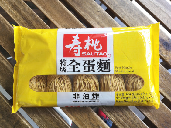 Dry noodle that is suitable for chow mien recipe (chow mein)