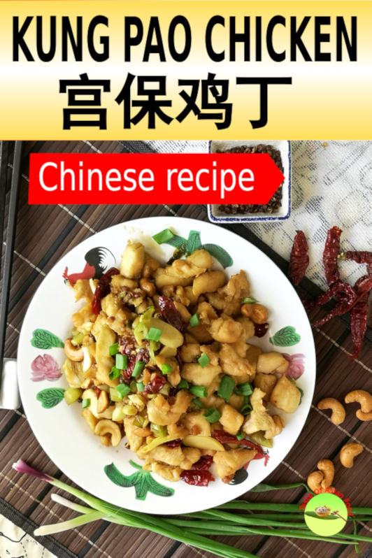 Kung Pao chicken 宫保鸡丁 is a Chinese dish that love by everyone.  The Chinese like its spiciness and numbness feeling on the tongue. This article shows you how to prepare this classic stir-fried dish originated in the Sichuan Province, China.