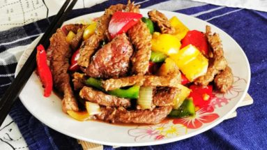 Chinese pepper steak new featured image