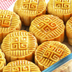Easy Mooncake Recipe