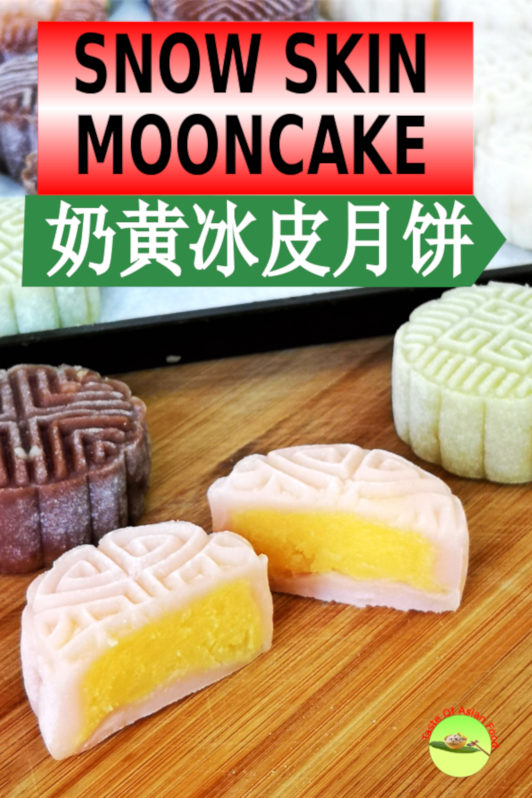 Snow skin mooncake 冰皮月饼 is the new style of mooncake which has become a favorite dessert served during the Mid-Autumn festival. It has a chewy and soft pastry with various filling. Best to serve chilled