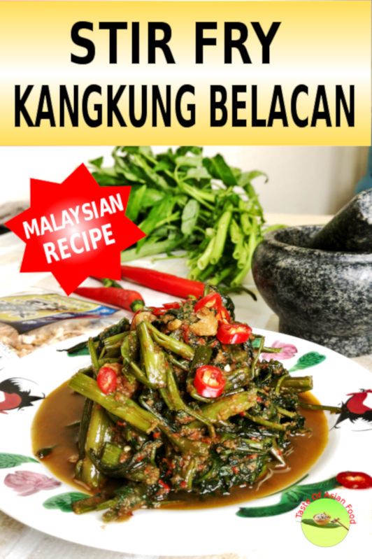 Stir fry kangkung with belacan is an authentic home cook food for the Malaysian. It's so well accepted that it has to assimilate into the cooking culture of different ethnic groups.