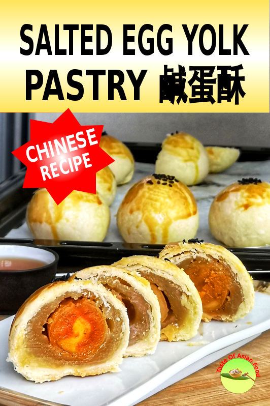 Chinese salted egg pastry (蛋黄酥, 鹹蛋酥, Harm Tarn Soh) is an all-time favorite among the Chinese, particularly during the Mid-Autumn Festival and Chinese New Year.