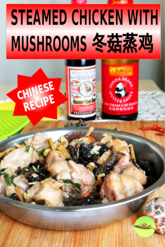 Steamed chicken with mushrooms 冬菇蒸鸡 is a home-cooked dish 家常菜 popular among the Cantonese. It is quick and easy to prepare, and the gravy is the best part of the dish. Children can finish eating a bowl of steamed rice just by mixing it with the gravy. The older adults will love the tender chicken meat with a velvety texture. I will attack the mushrooms that soaked up the gravy with all the flavors of other ingredients