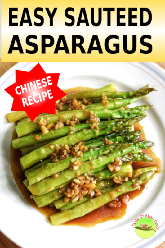 Sauteed asparagus with garlic is an elegant dish served in high-end Chinese restaurants. In this article, I want to share with you the quick and easy method of how to saute asparagus with garlic in less than thirty minutes.