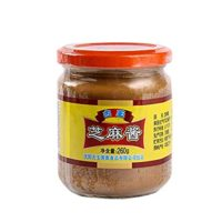Sesame Paste 260g/bottle(about 9 oz),Malatang Hot Pot Seasoning Base Dip Noodles Hot Dry Noodles Pure Sesame Saste (260g/bottle)