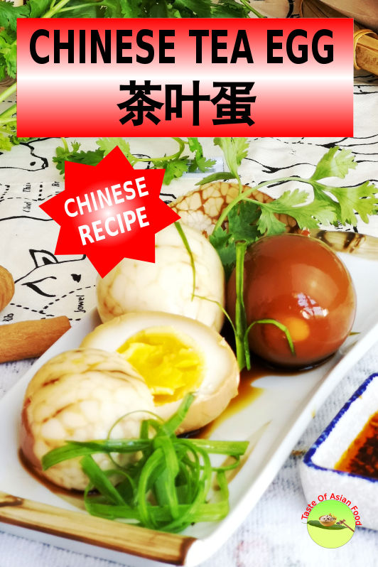 Tea egg - How to prepare in 3 quick steps Tea egg 茶叶蛋 (a type of soy sauce egg 卤蛋 ) is a popular snack among the Chinese community. Everyone likes tea egg because it is easy to prepare, nutritious, and can be prepared in advance.