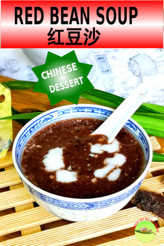 Red bean soup 红豆沙 is in the category of Cantonese desserts called tong sui (糖水). The red bean soup is also frequently included in the Chinese banquet package as the final dish to wrap up a meal.