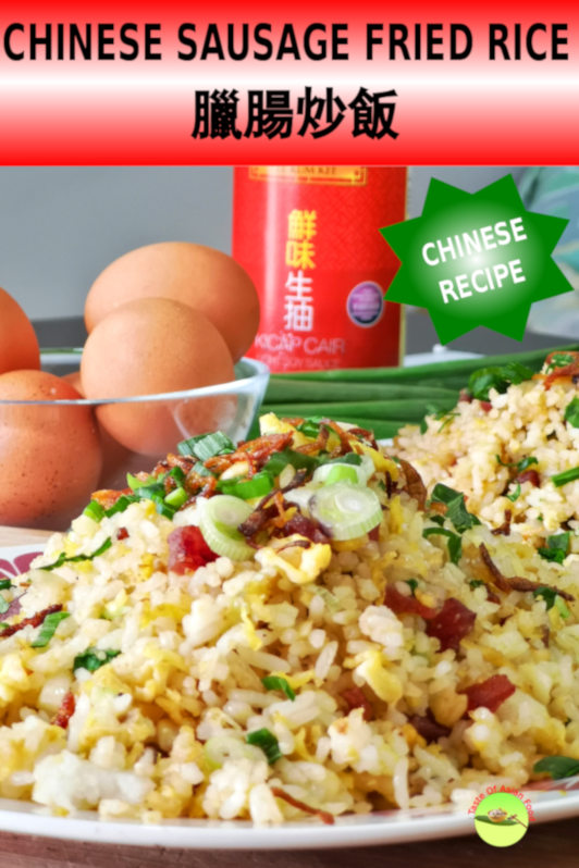 Chinese sausage fried rice 臘腸炒飯 is a quick and easy dish.  This recipe shows you all the steps in detail on how to cook it in 20 minutes.