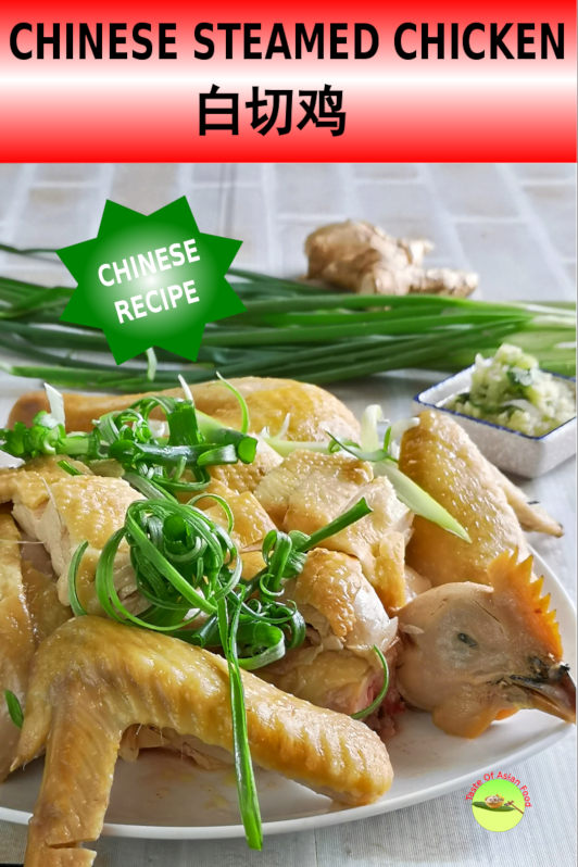 Chinese steamed chicken (白切鸡/白斩鸡) is one of the simplest Cantonese recipes. It is incredibly delicious when it is appropriately prepared.