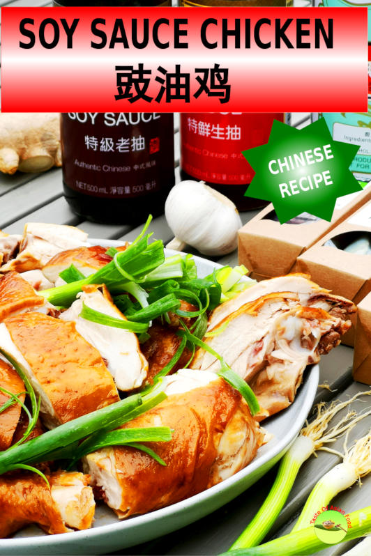 Soy sauce chicken (See Yao Gai/Si Yau Kai / 豉油鸡) is a famous Cantonese cuisine that is easy to prepare. The flavor is exceptional, achieving by using top quality premium soy sauce and poach at a sub boiling temperature.