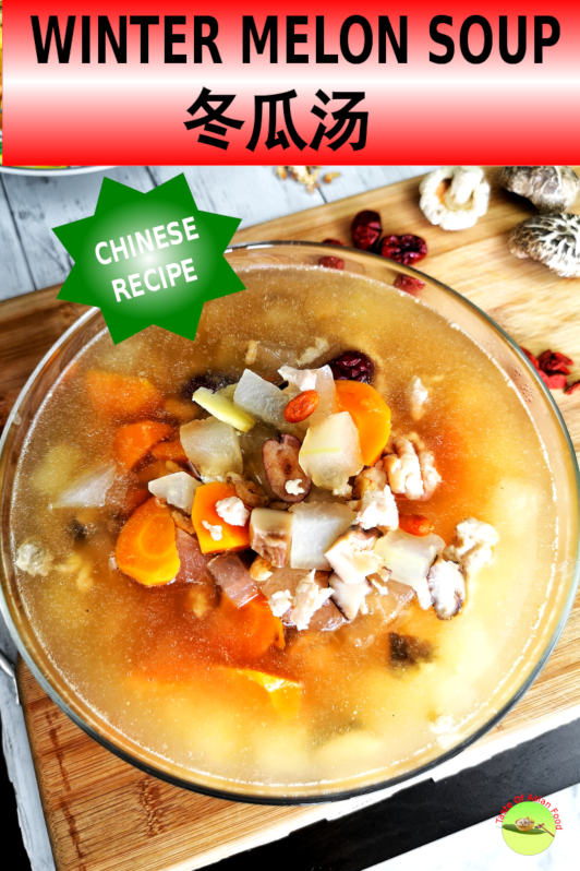 This the traditional Cantonese winter melon soup recipe (冬瓜汤). Only three ingredients required but can be switched up and fit for the Chinese banquet.