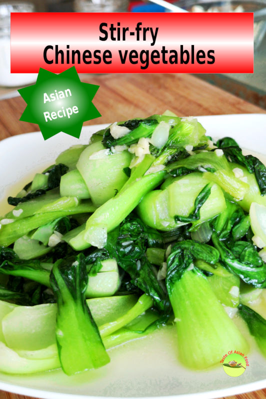 Stir fry Chinese vegetables with garlic. Take less than ten minutes with only a few ingredients. Easy Chinese recipe.