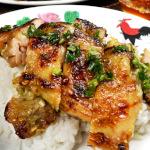lemongrasws chicken thumbnail