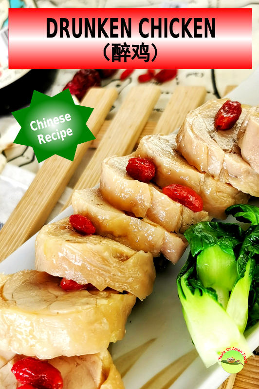Delicious drunken chicken rolls (Chinese style). An easy recipe with incredible flavor. Best to serve cold as an appetizer. Simple steps to follow.