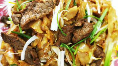 beef chow fan featured image