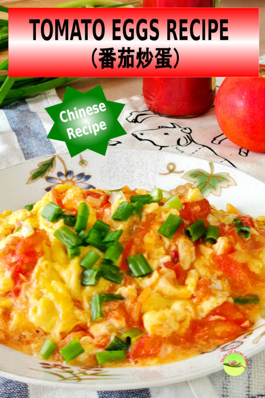 Tomato eggs (蕃茄炒蛋/ 西红柿炒蛋) is home-cooked comfort food popular in Chinese families. It is a quick and easy dish that you can get onto the dining table in 15 minutes.
