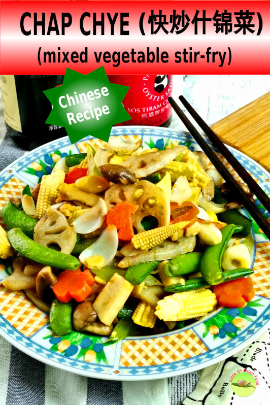 This Chap Chye stir-fry recipe ( 炒杂菜/ 快炒什锦菜/chap choy) is an attractive vegetable stir-fry popular in every Chinese household. It is multi-colored, tender-crisp, and is a combination of vegetables with different texture and flavor.,