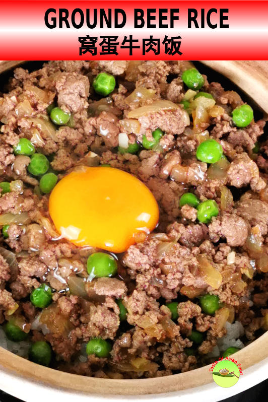 ground beef rice served with egg is an easy one-pot meal that can be ready in thirty minutes. This Cantonese style ground beef rice is called 窝蛋牛肉饭 (rice with ground beef and a sunny side up egg) which is served in nearly every cafe in Hong Kong.