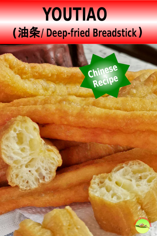 Youtiao (油条) is a hugely popular Chinese street food, a deep-fried breadstick crispy outside with a spongy interior.