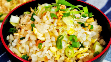 japanese fried rice featured image